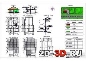 Курсовой проект чертежи дома Одноэтажный одноквартирный жилой дом Курсовая работа
