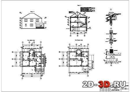 Курсовая работа Двухэтажный жилой дом из мелкоразмерных элементов Двухэтажный жилой дом из мелкоразмерных элементов Курсовая работа