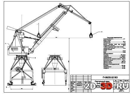 Инструкция Монтажа Электрооборудования Портального Крана