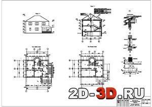Чертежи домов коттеджей планы разрезы фасады проекты Страница  Двухэтажный жилой дом из мелкоразмерных элементов Курсовая работа