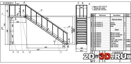 Бетонная лестница своими руками в 60
