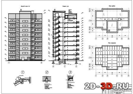 """9-ти этажное 27 квартирное здание """" Чертежи и 3d модели 2d-3."""