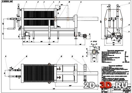 Модернизация фильтр пресса в линии фильтрации пива Чертежи и d  Дипломный проект