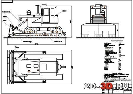 Схема бульдозер т-170
