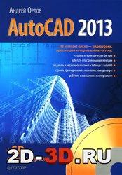AutoCAD  Википедия