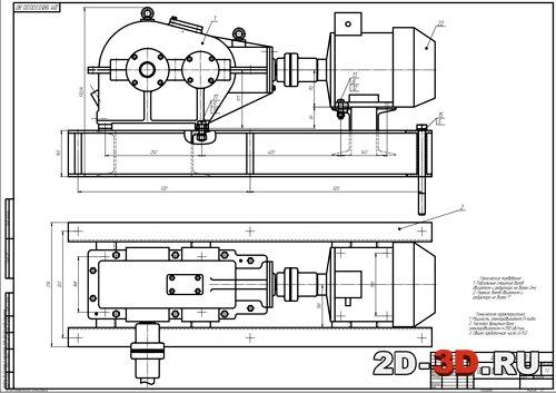 Конический редуктор привода транспортера цена фольксваген транспортер 2008 года