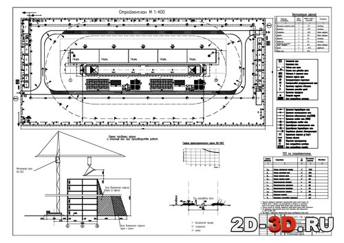 Курсовой проект по прокладке газопровода Чертежи и d модели d  Разработка проекта производства работ на 14 этажное здание в монолитном исполнении