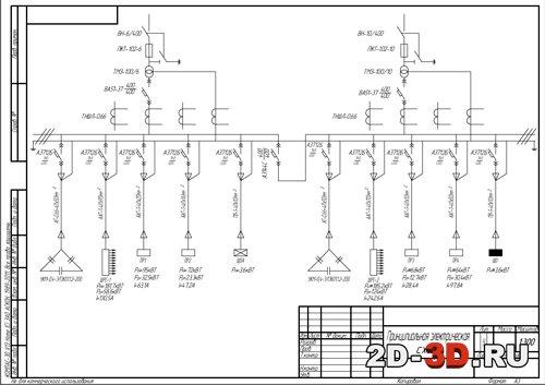схема цеха Электрическая схема цеха