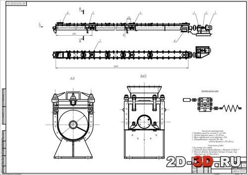 Конвейеры винтовые чертежи фольксваген транспортер бу казань