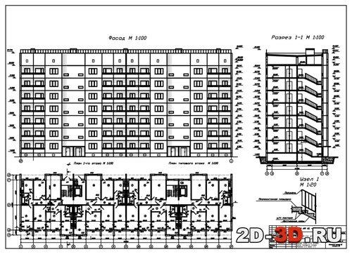 Проект многоэтажного дома dwg.