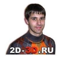 Скачать программу автокад бесплатно русская версия