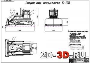 Экскаватор Эо 2621 Чертеж - domovoykramat