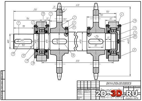 Рассчитать цепную передачу привода цепного конвейера кмзко конвейерное оборудование