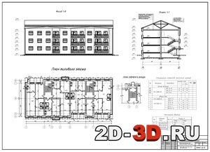 план и фасад жилого дома