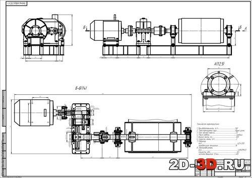 приводная станция ленточного конвейера чертеж