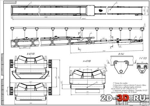 Конвейер с вагонетками транспортер т4 мультивен