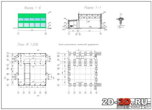 Одноэтажное промышленное здание чертежи и расчеты в курсовом проекте Одноэтажное промышленное здание Курсовой проект Фасад 1 6 генплан разрез 1 1 схема расположения элементов фундамента
