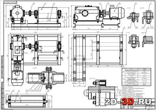 Чертеж привод ленточного транспортера bmw конвейер