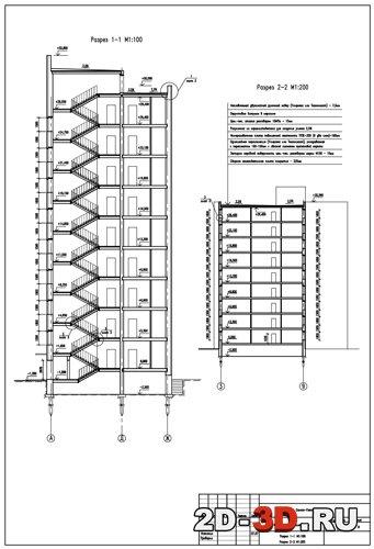 9-этажный жилой дом чертежи и пояснительная записка.