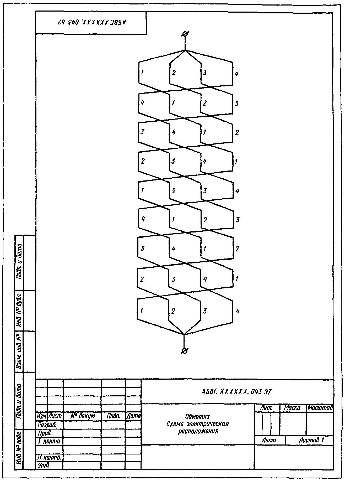 поло электрическая схема