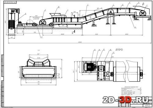 Ленточный конвейер чертеж в dwg конвейер винтовой каталог