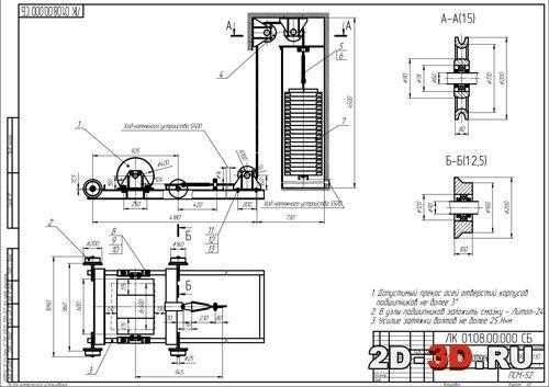 Конвейер ленточный натяжное грузовое устройство разборки на транспортер