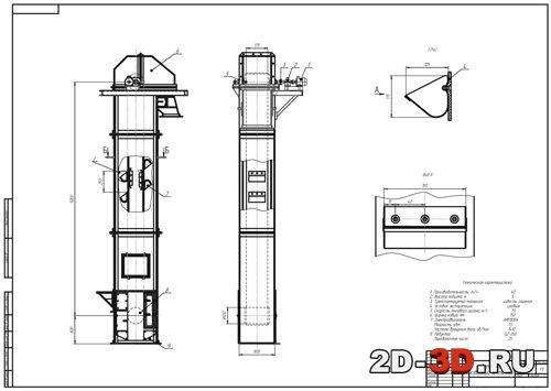 Элеватор в чертежах фольксваген транспортер ремонт спб