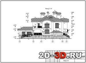 Чертежи домов коттеджей планы разрезы фасады проекты Страница  Двухэтажный усадебный жилой дом с цокольным этажом