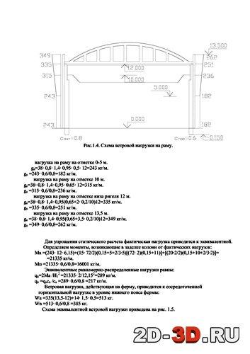 Проектирование железобетонных рам схемы армирования плит перекрытия