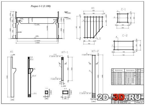 Проектирование железобетонных рам ступени лс12 лестничные