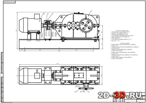 редуктор скребкового конвейера чертеж