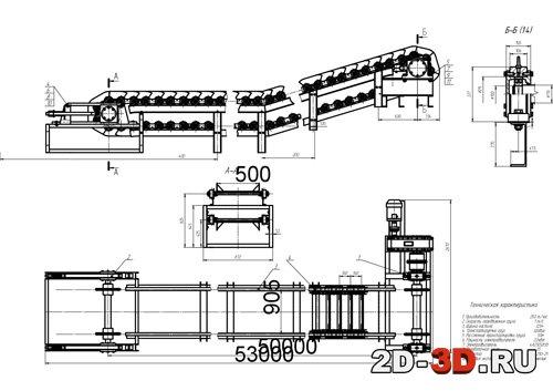 Пластинчатый конвейер чертеж в кмз конвейерного оборудования официальный сайт