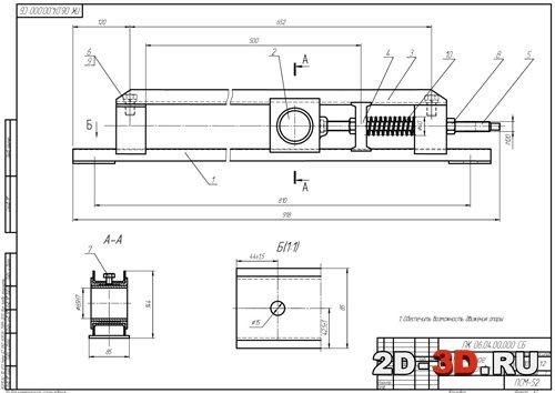 Устройство пластинчатых конвейеров купить диски на фольксваген транспортер на авито