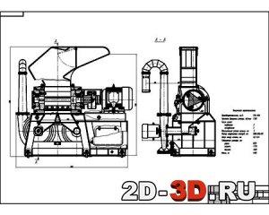 Курсовой дробилка щековая смд-31 обогатительное оборудование в Котельники