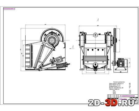 Щековая дробилка чертеж в Шахты дробилка смд 118 в Новороссийск