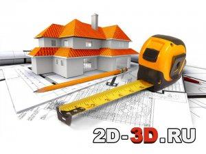Обмер для проектирования зданий