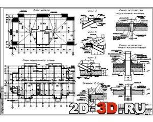 Типовой план этажей, узлы