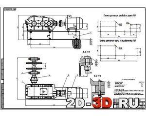 Проектирование привода пластинчатого конвейера