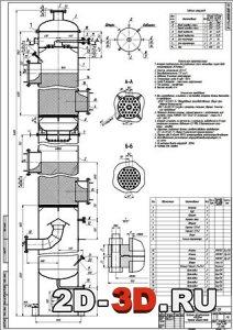 Колонна абсорбционная для разделения смеси метиловый спирт-вода диаметр 1000 мм