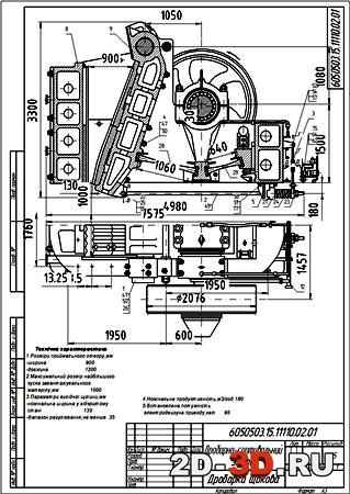 Дробильно-сортировальный завод