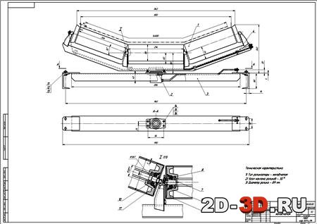 Разработка ленточного конвейера конусной ролик конвейера