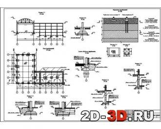 Основания и фундамента фабричного корпуса