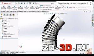 Гофрированная труба в SolidWorks