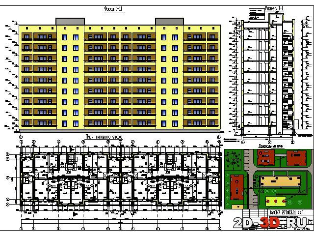 9-ти этажный жилой кирпичный дом