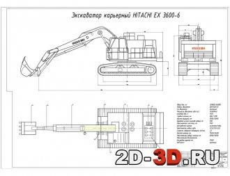Разработка стенда для проведения испытаний гидроцилиндров экскаватора Hitachi 3600 в условиях рудника «Кумтор»
