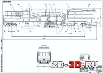 Выправочно-подбивочно-отделочная машина для ремонта и содержания путей ВПО-3-3000С