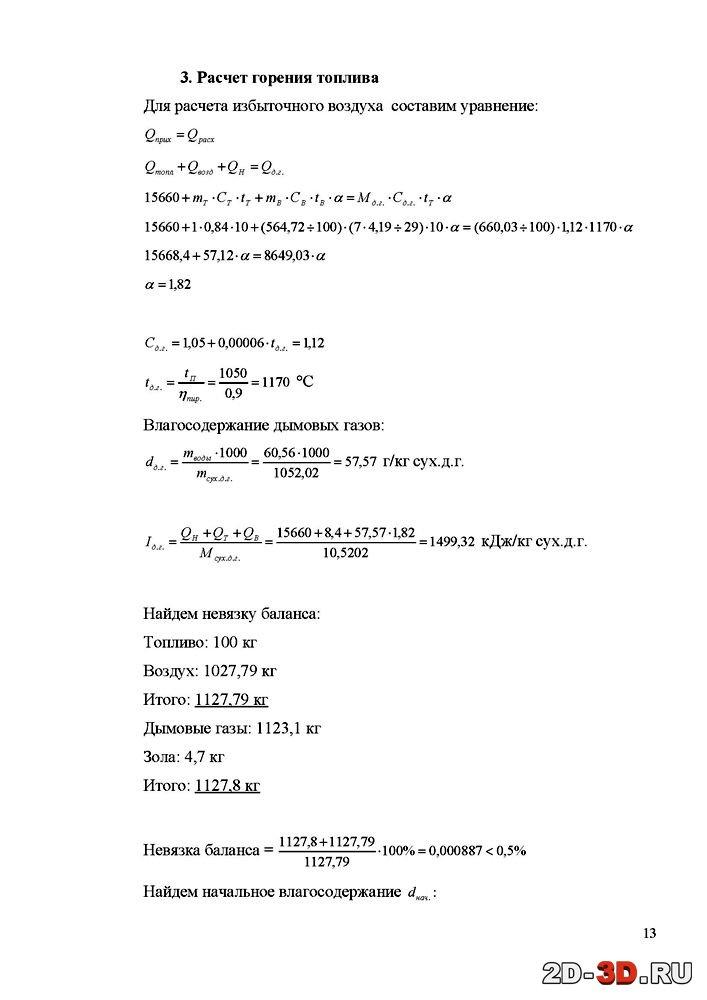 Смартфон LG K7  X210ds характеристики обзоры где