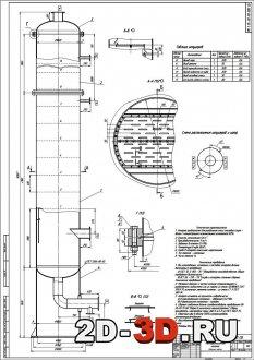 Ректификационная колонна с клапанными тарелками