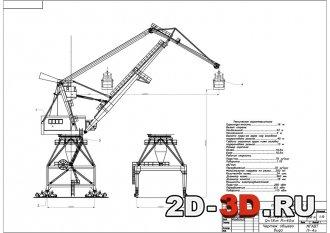Кран портальный грейферный грузоподъемность 16 тонн