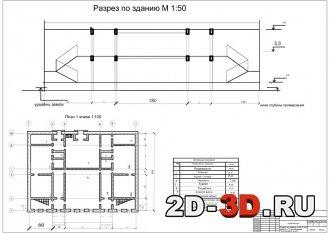 План первого этажа детского сада и разрез